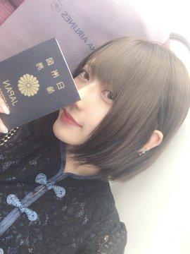 山田 麻莉奈
